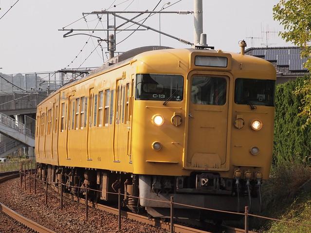 広セキC-13
