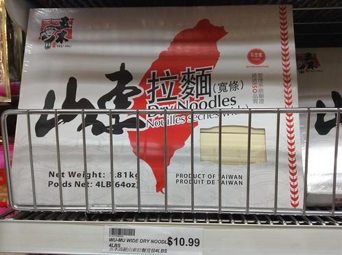 台湾山东拉面10.99澳元