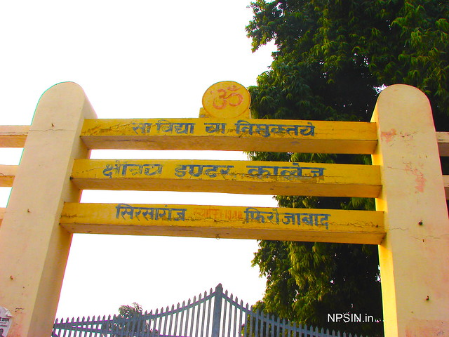 The founded year (1940) of this college is written on the main gate wall. Kshetriya Inter College (KIC), Araon Road, Sirsaganj