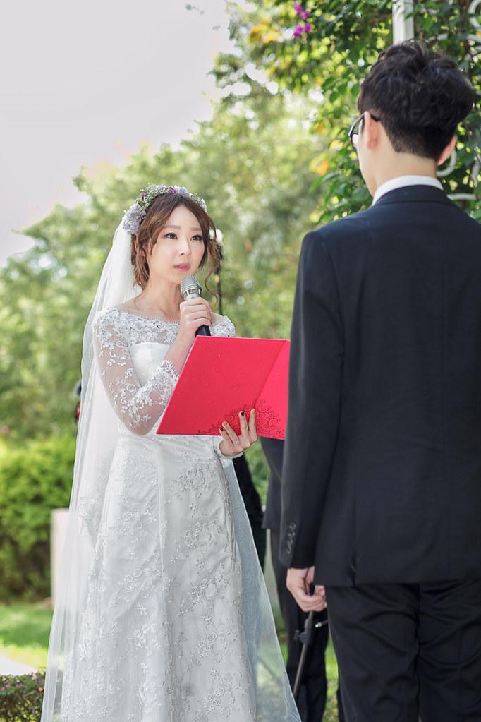 013中僑戶外婚禮