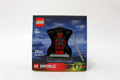 2015 LEGO Minifigure Gift Box Set (5004077)