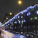 Illuminations de Noël 2015