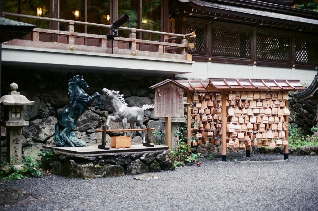貴船神社 京都 Kyoto 2015/09/24 貴船神社,兩匹馬在鬥!  Nikon FM2 Nikon AI Nikkor 50mm f/1.4S Kodak ColorPlus ISO200 0949-0033 Photo by Toomore