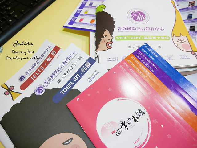 多益題庫公館菁英國際語言中心 (5)