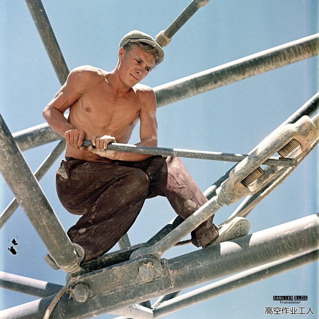 谢苗·弗里德兰:劳动人民33