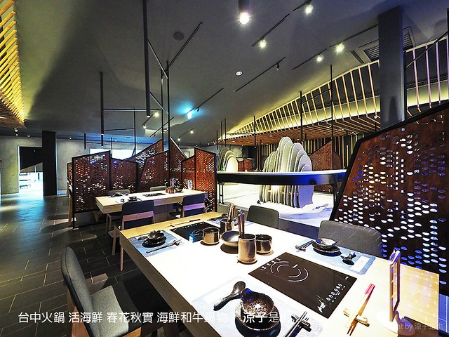 台中火鍋 活海鮮 春花秋實 海鮮和牛鍋物 76