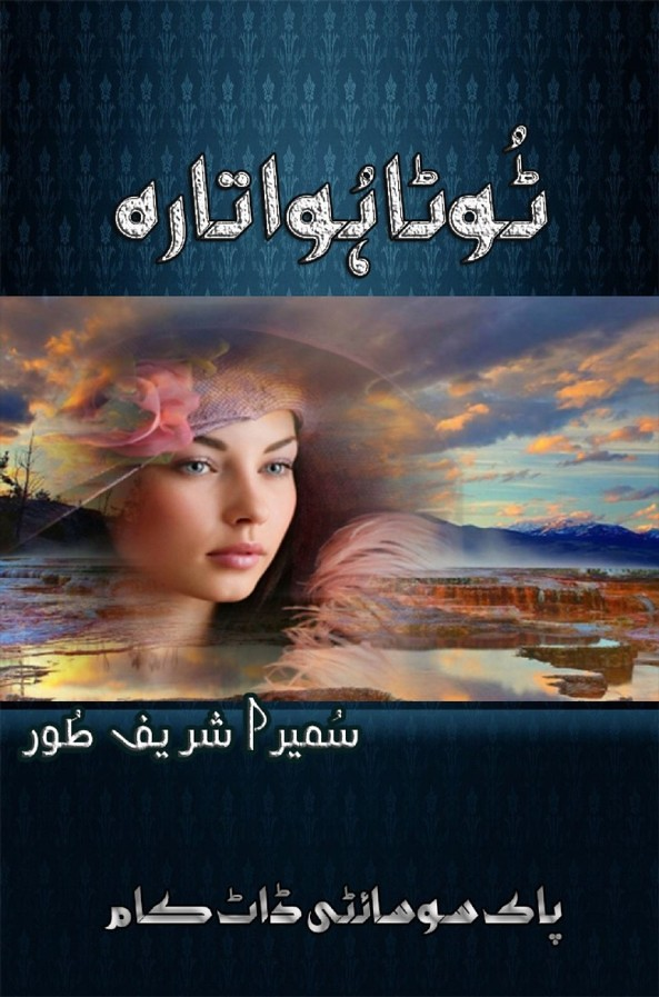 Toota Hua Tara Part 1 is a very well written complex script novel by Sumaira Sharif Toor which depicts normal emotions and behaviour of human like love hate greed power and fear , Sumaira Sharif Toor is a very famous and popular specialy among female readers