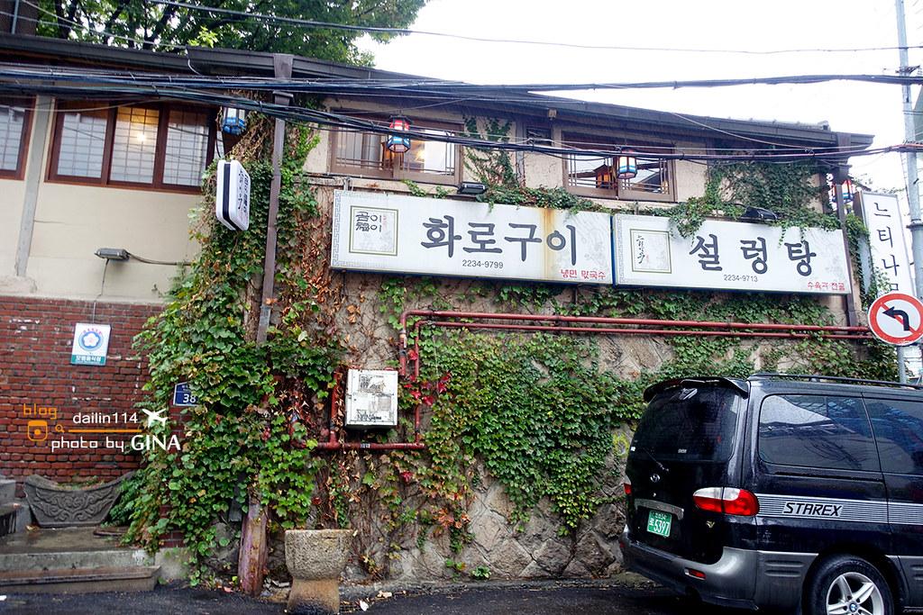 【東大門美食】首爾道地的韓國神仙雪濃湯| 一個人也可以吃|韓國前總統李明博也來過! @GINA環球旅行生活|不會韓文也可以去韓國 🇹🇼