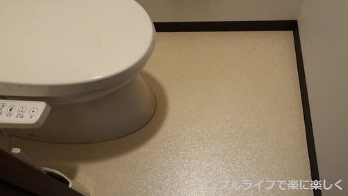 トイレマット断捨離