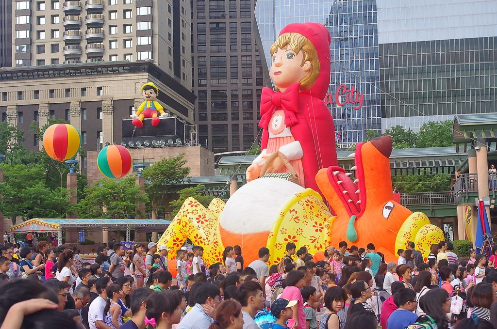 兒童藝術節