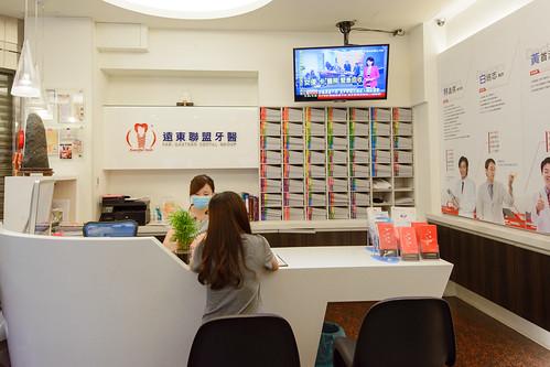 林孟儒醫師專訪:台南遠東牙醫給植牙病患的5個實用建議 (3)