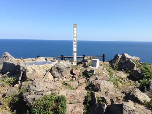 rishiri-island-peshi-cape-observatory-top