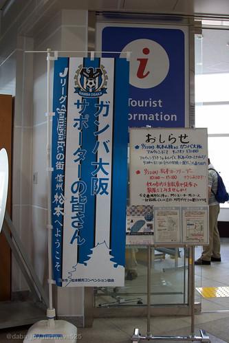 20130922 松本駅 インフォメーション / Matsumoto Sta.