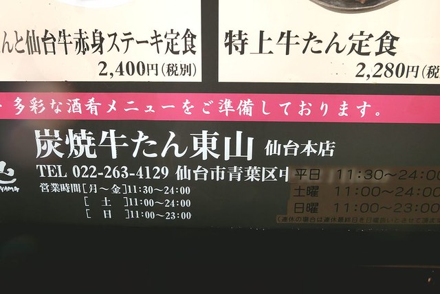 L1340397