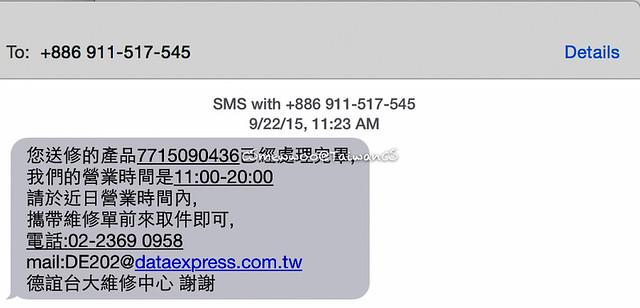 SMS_DE