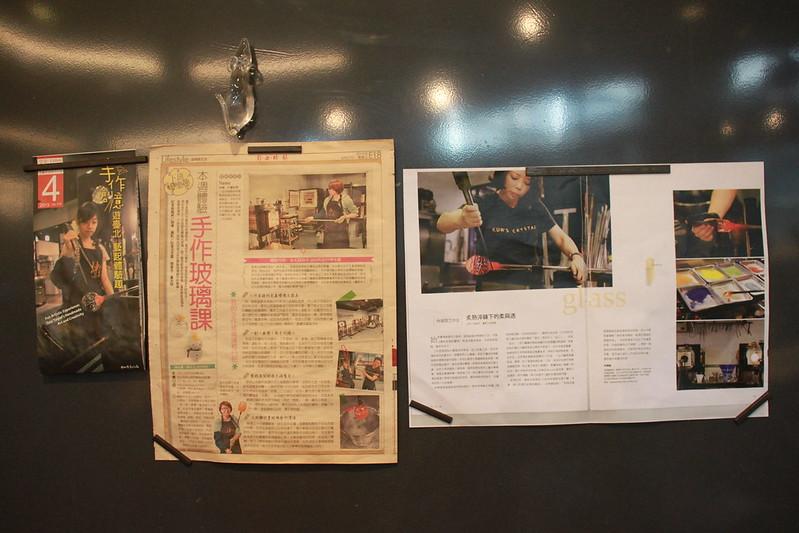 台北文青生活-BRIAN製作水杯初體驗-17度C (33)