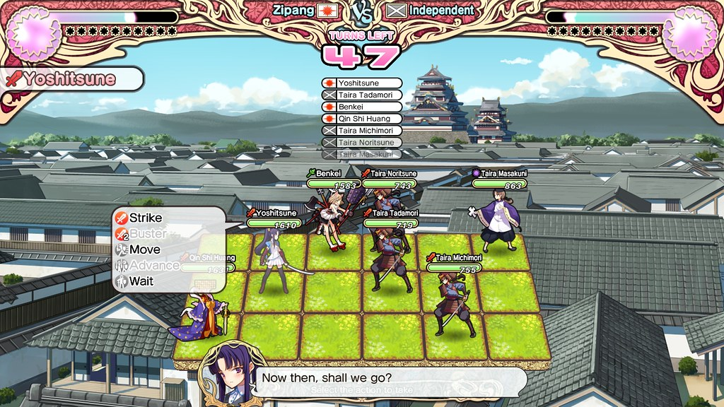 Eiyuu Senki -- The World Conquest
