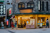 A shop near JR Setsumotoyama