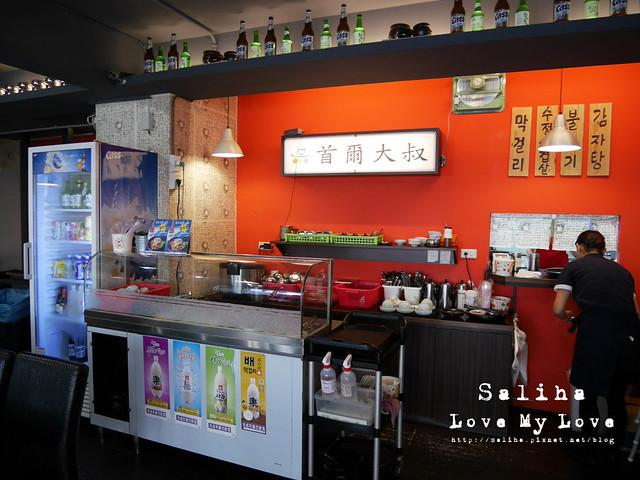 小碧潭捷運站美食餐廳首爾大叔 (25)