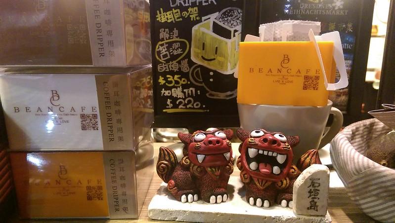 台北豆咖啡-17度C隨拍 (10)