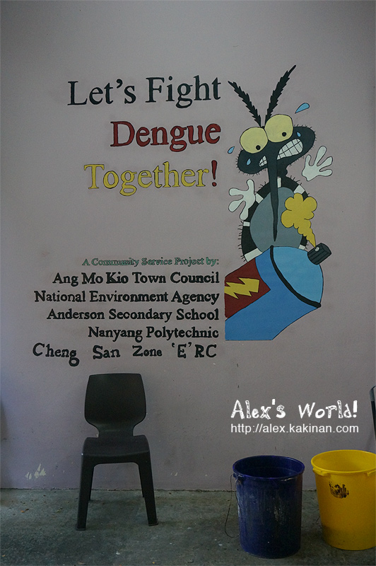 Graffiti is Ang Mo Kio, campaigning to fight Dengue