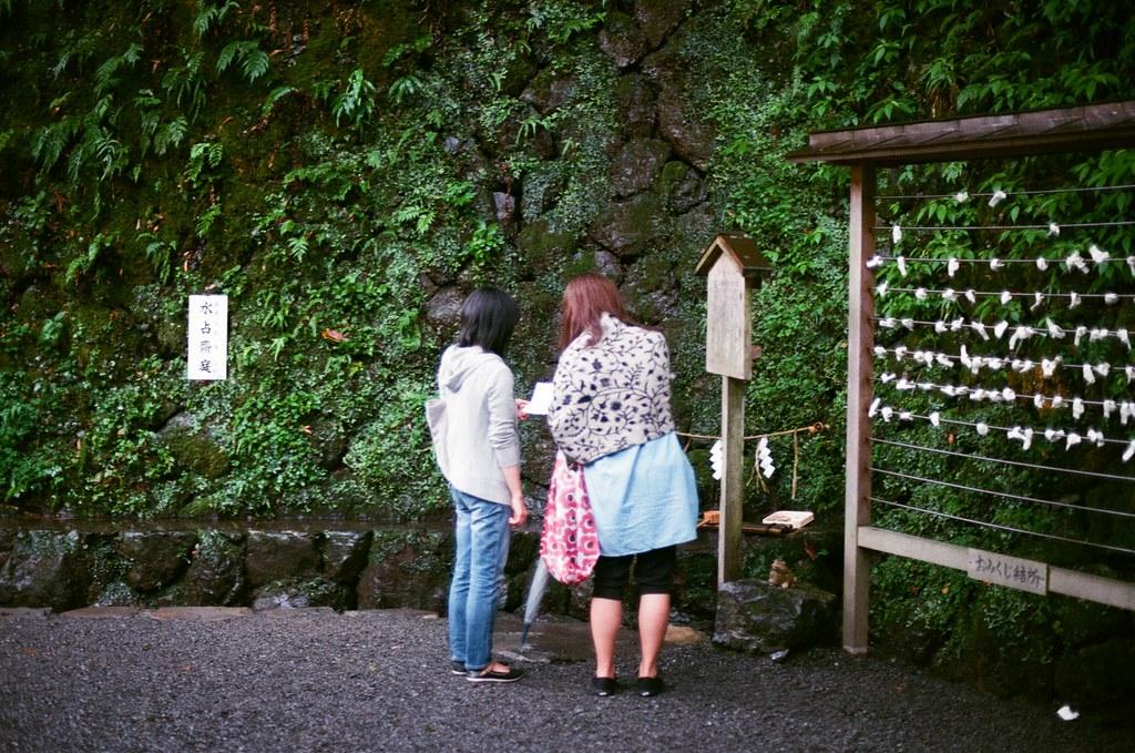 貴船神社 京都 Kyoto 2015/09/24 貴船神社顯示水籤的地方,把籤放在水裡面之後就會顯示出字來。  Nikon FM2 Nikon AI Nikkor 50mm f/1.4S Kodak ColorPlus ISO200 0949-0029 Photo by Toomore