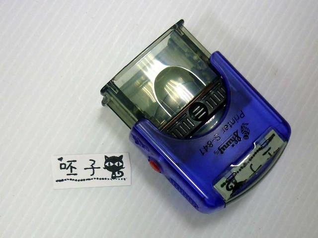 1050504-S841-Q版姓名章-呸子黑貓, Panasonic DMC-FS7