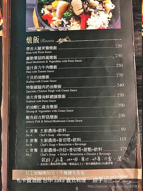 札卡餐酒館 台中 zaka 義式料理 5