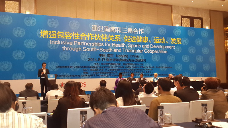 United Nations Forum in China - August 2014