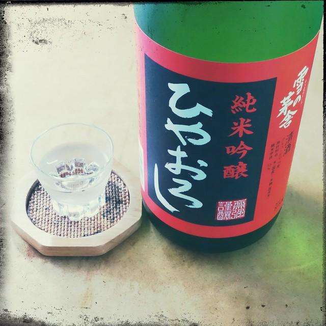 Yuki-no-Bousha (Hiyaoroshi)