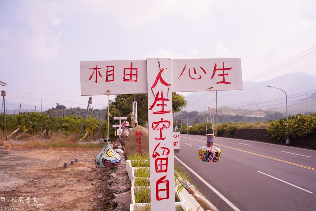 玉井洪通 (5)