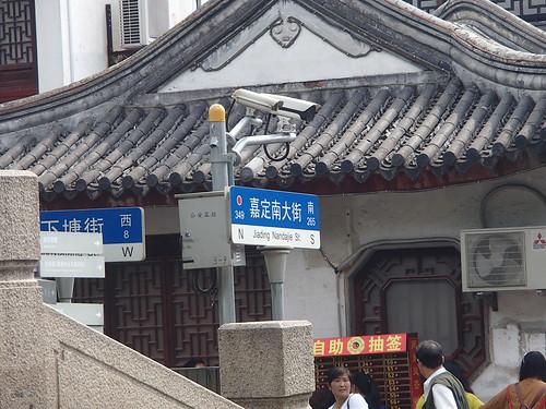 中国上海嘉定古鎮 中心的状況 - naniyuutorimannen - 您说什么!