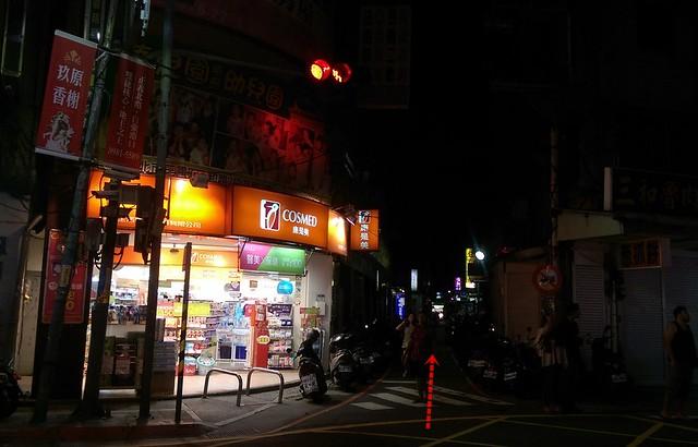 【新北市小吃麵店】超級隱藏版巷弄美食麵店,三重阿珠麵店(乾麵、麻醬麵好吃)