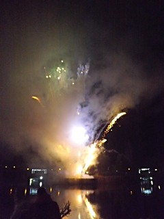 Center Parcs Fireworks