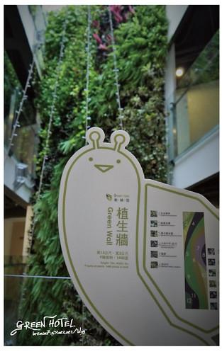 greenhotel-14