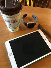 Today's Office: A Shift from a Leaderless Past (Starbucks, iPad Mini, Apple Watch Sport)