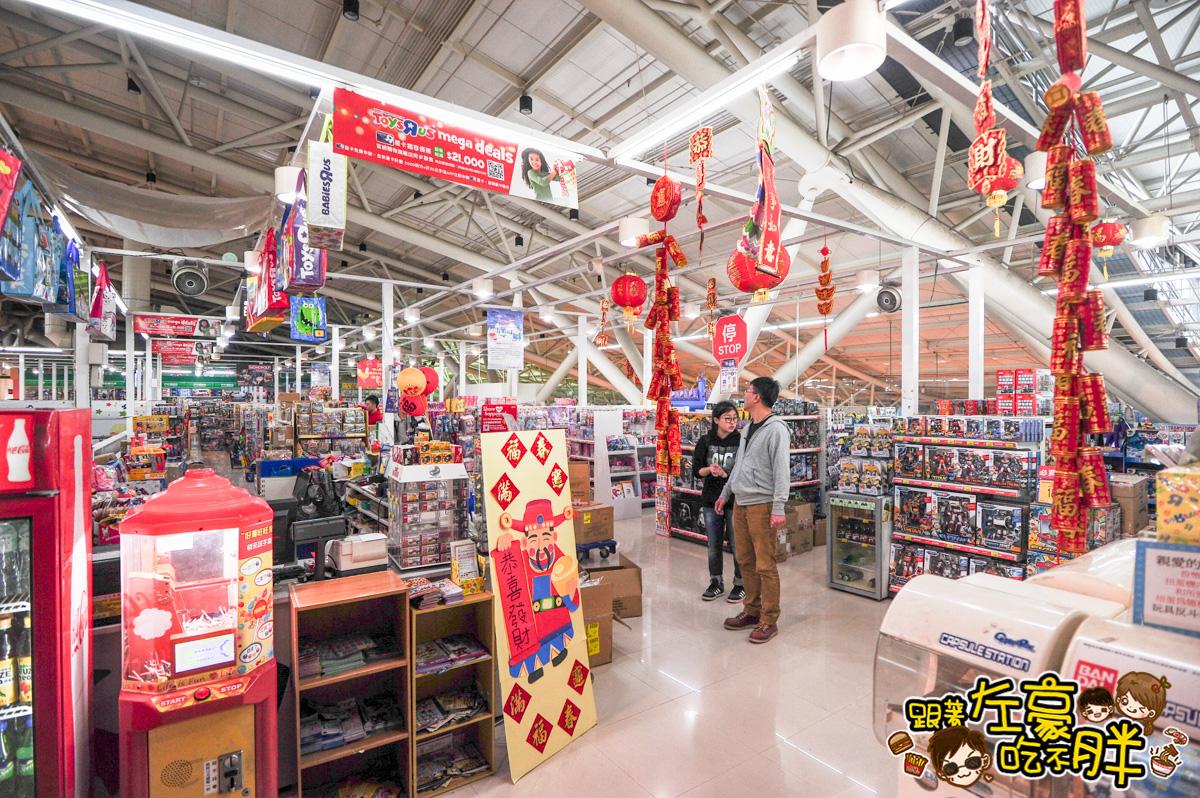 GlobalMall環球購物中心-39