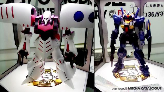 'Revive' HGUC Qubeley & Gundam Mk-II [Titans]