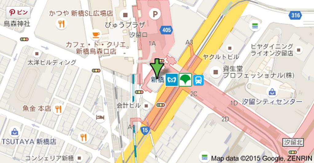 新橋駅前第二ビル - Google 検索 - Google Chrome 2015-09-23 14.36.44