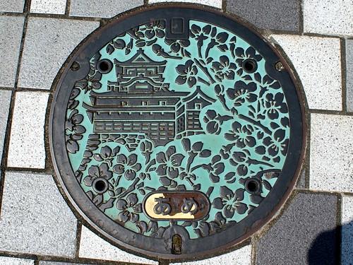 Inuyama Aichi, manhole cover 2 (愛知県犬山市のマンホール2)