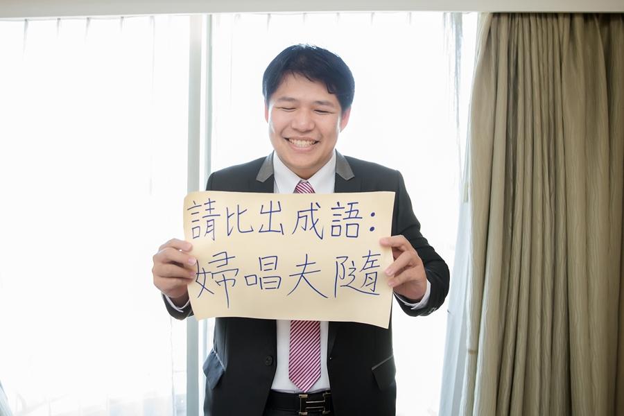 [婚攝] 竣隆 & 雅帆 / 台北晶宴會館府中館