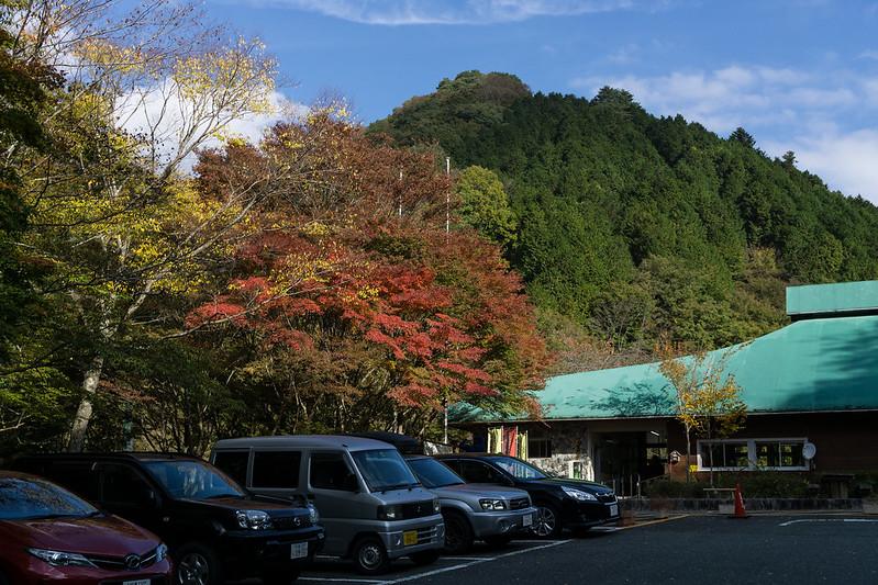 Nishi-Tanzawa 1