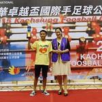 2015 Kaohsiung Open