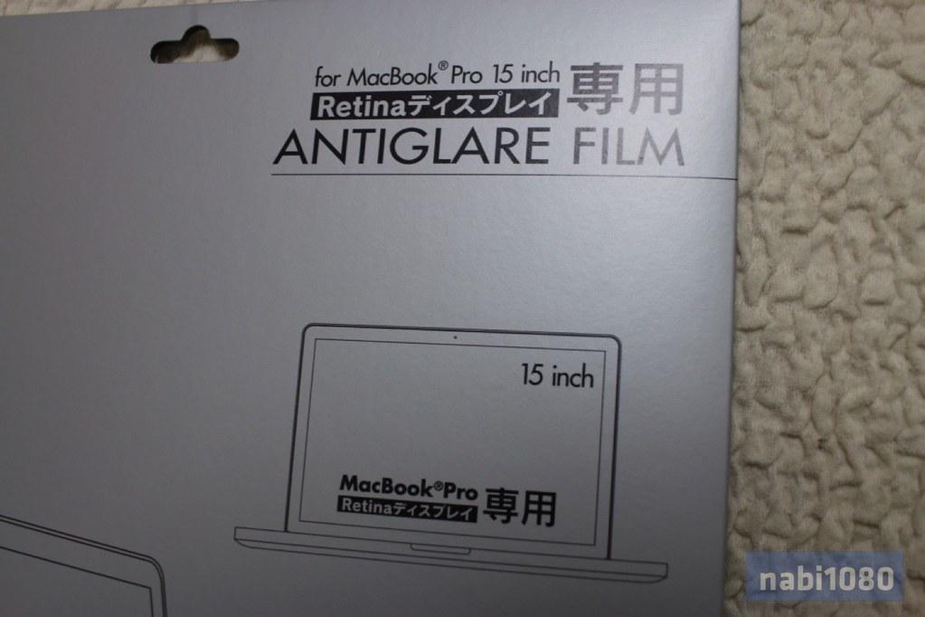 アンチグレアフィルム03