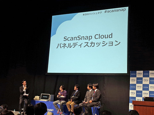 ScanSnap User conference