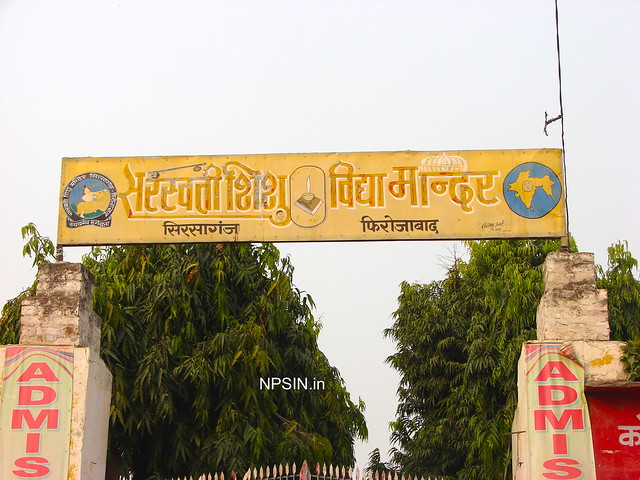 Saraswati Shishu and Vidya Mandir, Etawah Road, Sirsaganj. Saraswati Sishu Mandir are an educational wing of Rashtriya Swayamsevak Sangh(RSS).