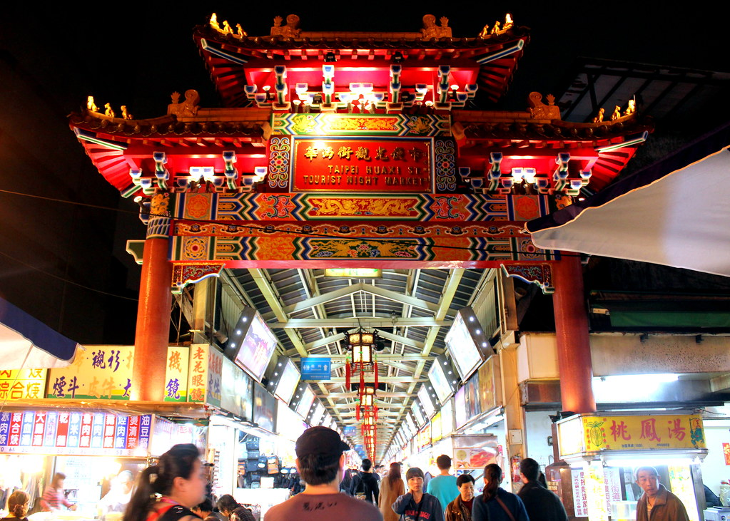 Taipei Night Market Trail: huaxi street night market