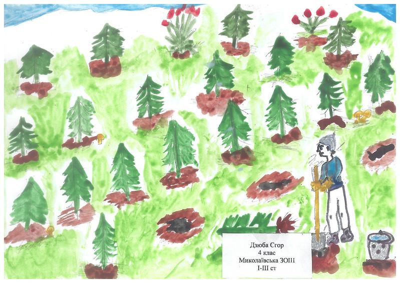 Найвідоміший рукотворний ліс