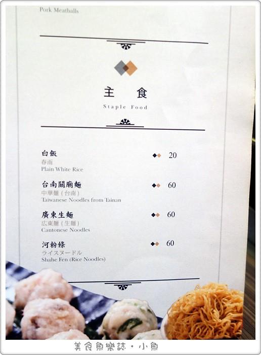 【台北松山】一兵一卒鍋物概念館/頂級火鍋