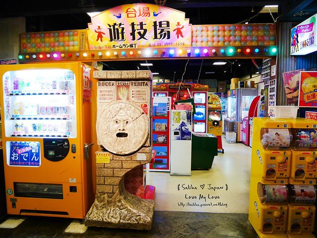 東京景點台場一丁目商店街台場美食 (18)